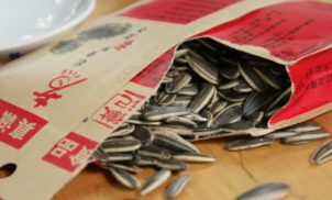 Ministério da Agricultura: sementes misteriosas chegaram a 17 estados e DF